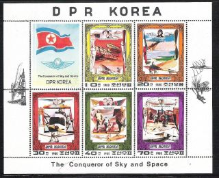 Aviation Block Korea 1980 The Conqueror Of Sky And Space photo