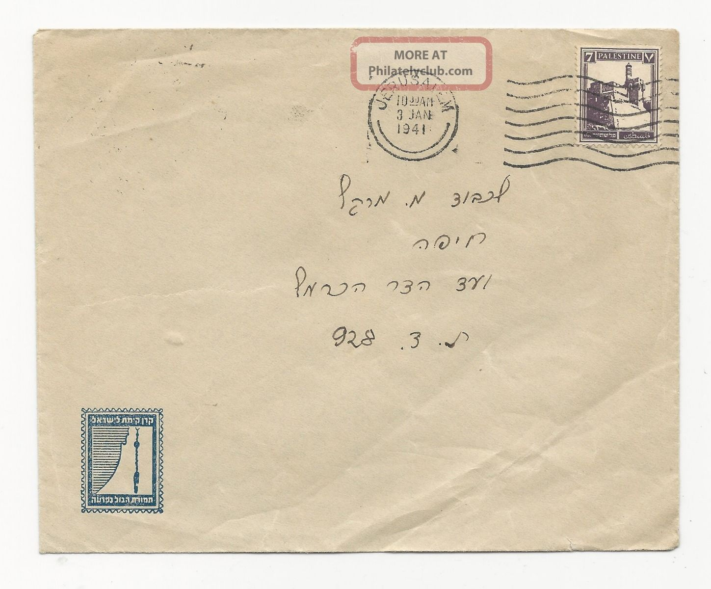 Palestine 1941 Cover Kkl Inf Cancel Middle East photo