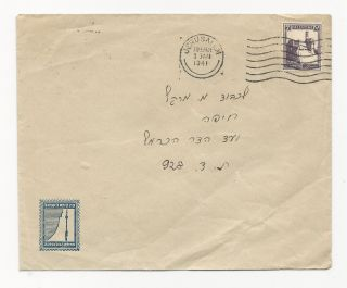 Palestine 1941 Cover Kkl Inf Cancel photo