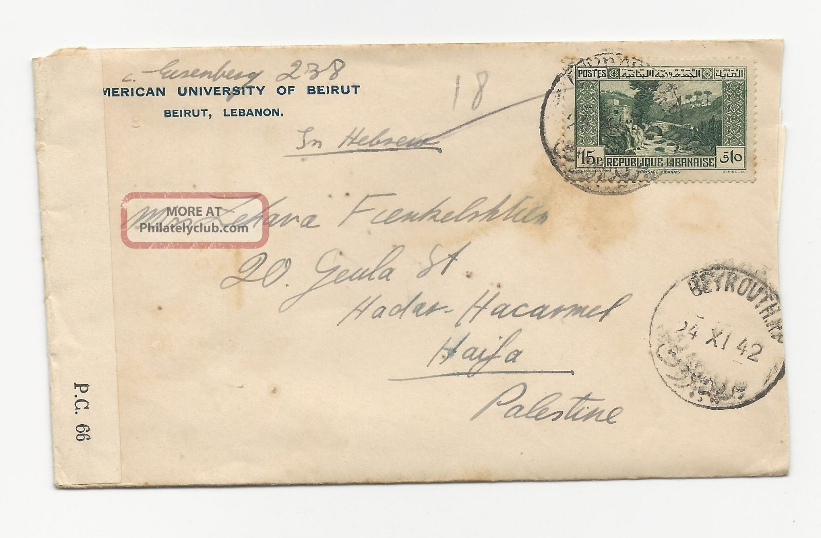 Lebanon 1942 Cover+letter To Palestine Opened By Examiner University Middle East photo
