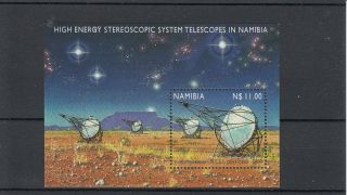 Namibia 2000 High Energy Stereoscopic System Telescopes Project Sg Ms872 Space photo