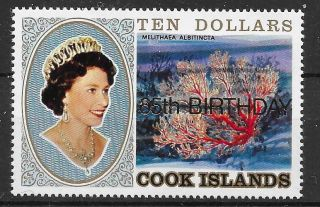 Cook Islands Sg1255 1991 $10 Queen ' S Birthday photo