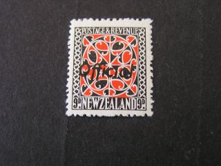 Zealand,  Scott O69.  9p.  Value 1936 - 42 Ovpt