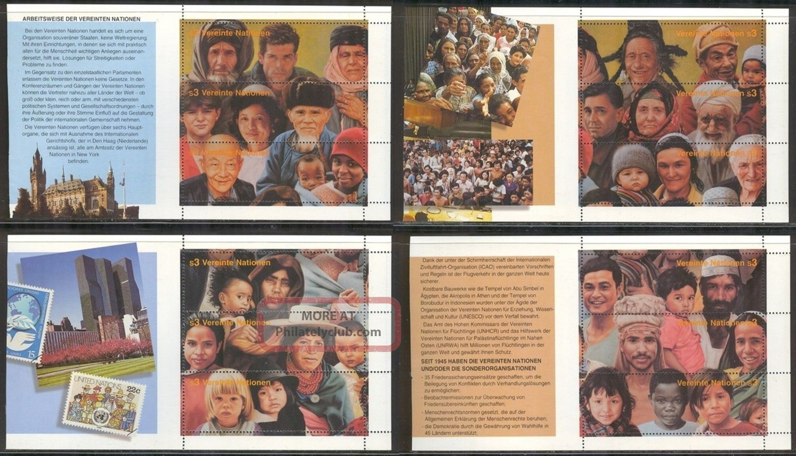 United Nations Vienna (u.  N.  /un) 1995 192a - 192d 50th Anniversary Booklet Panes Worldwide photo