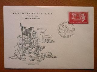 1949 - I.  C.  Frimu Nedantelat - F.  D.  C.  3639 photo