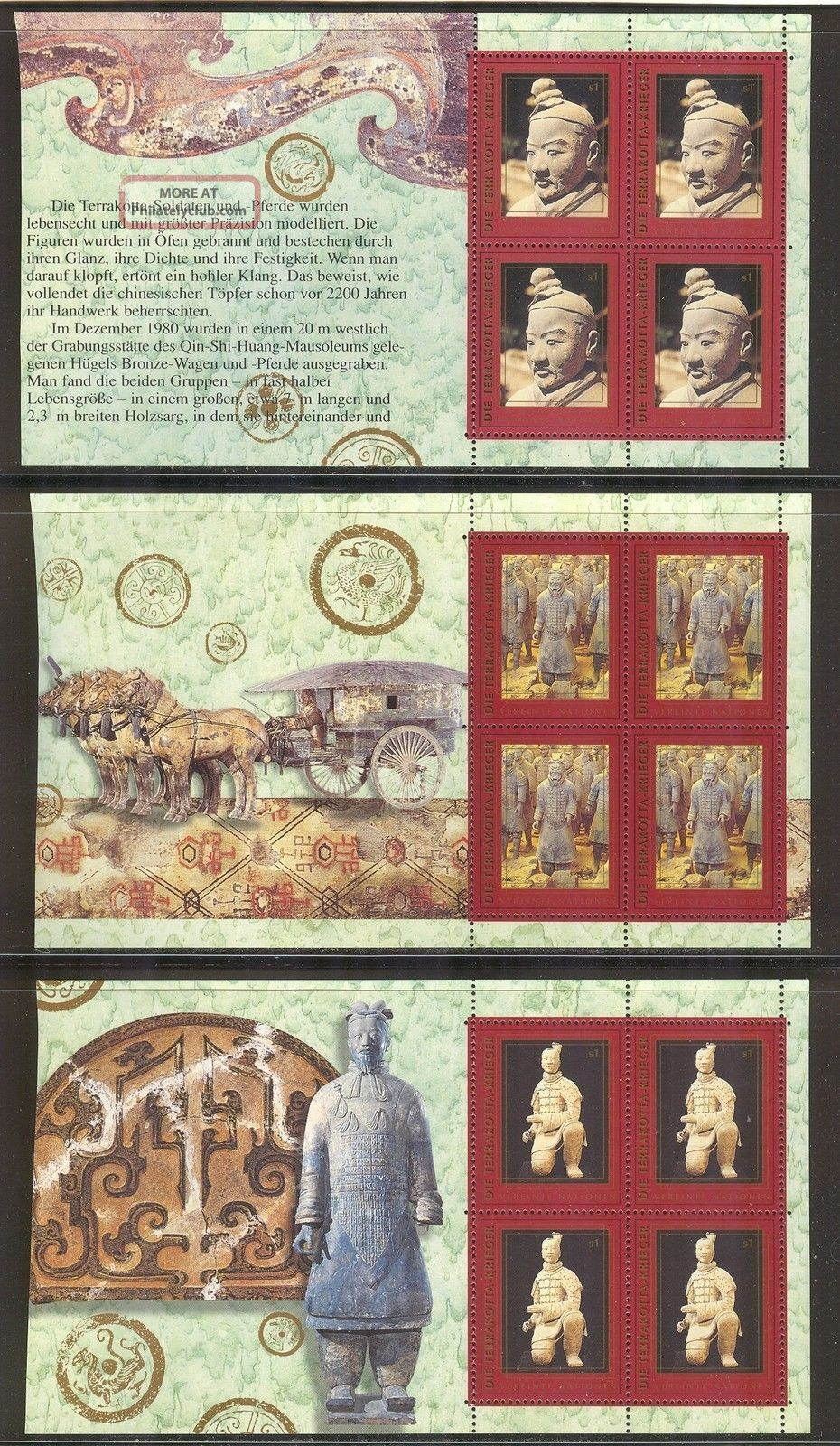 United Nations Vienna (u.  N.  /un) 1997 232g - 232l Terracotta Warrior Booklet Panes Worldwide photo