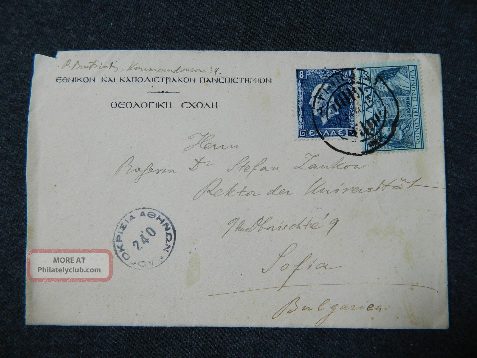 Greece Griechenland To Bulgaria Airmail Censor Cover 1940 Worldwide photo