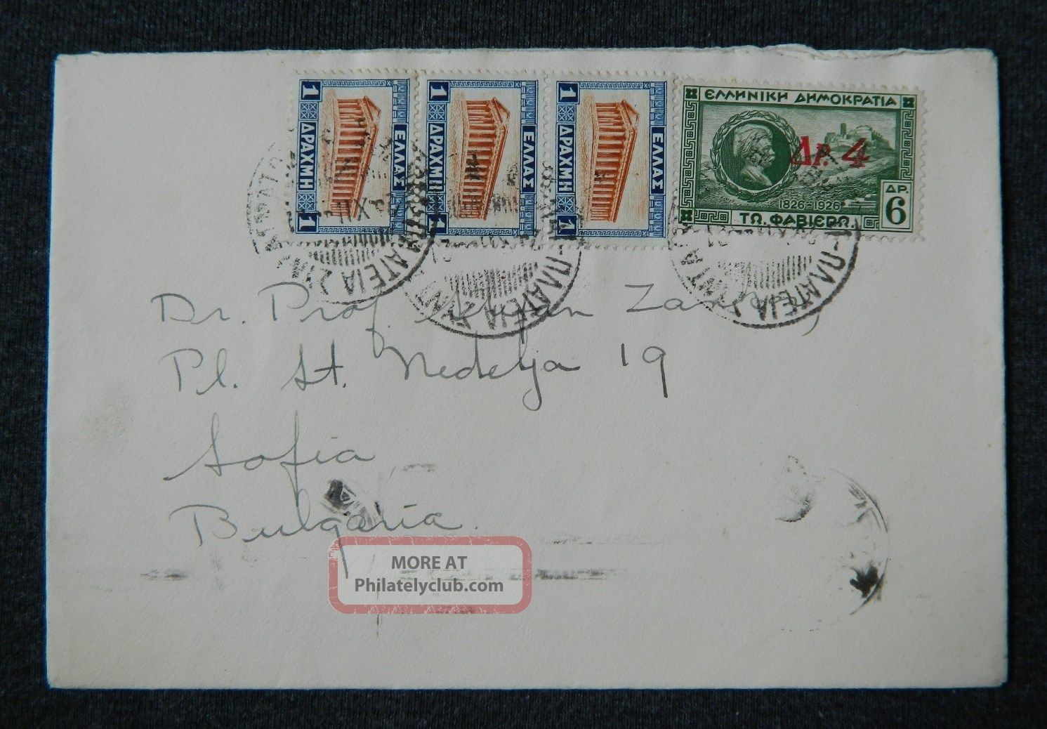 Greece Griechenland To Bulgaria Airmail Cover 1927 Over Print Stamp Worldwide photo