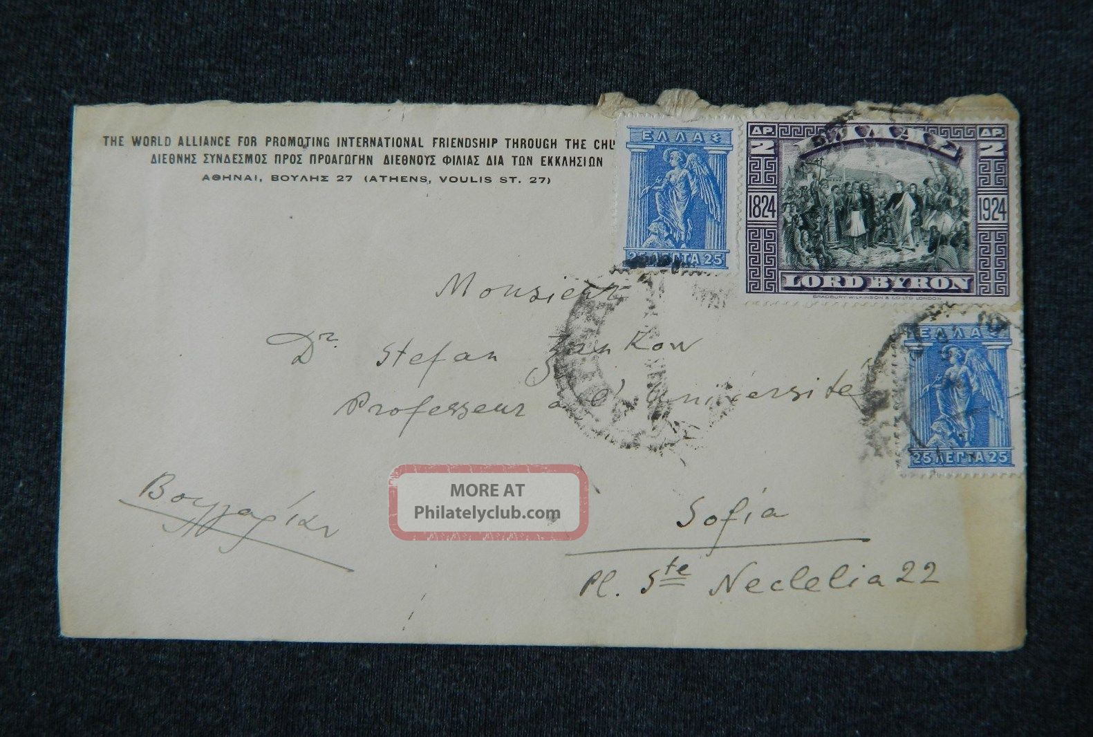 Greece Griechenland To Bulgaria Airmail Cover 1925 Worldwide photo