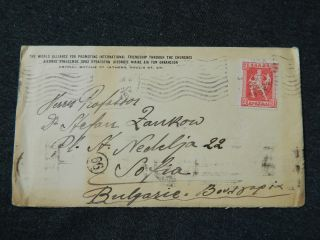 Greece Griechenland To Bulgaria Airmail Cover 1926 photo