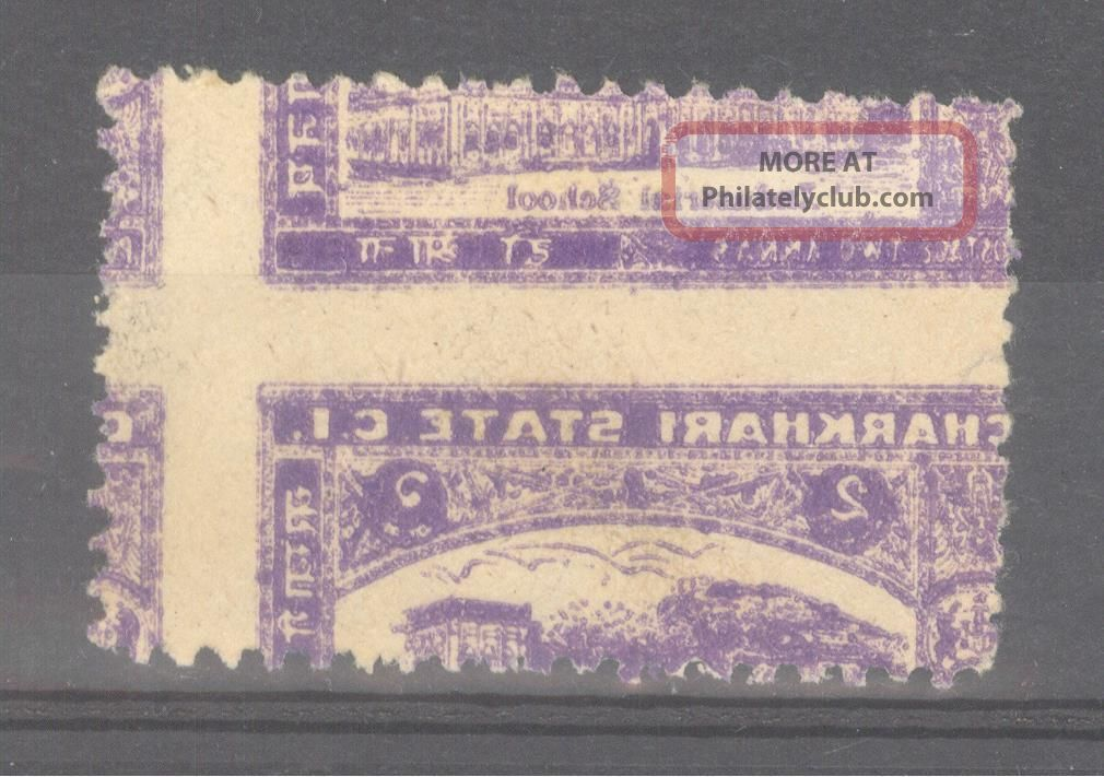 Stunning India Error Charkhari Scott 30 Printed On Gum Side British Colonies & Territories photo