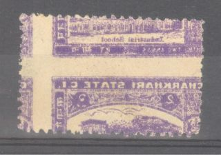 Stunning India Error Charkhari Scott 30 Printed On Gum Side photo