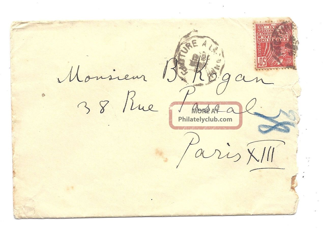 Honduras 1970 Cover By Air Mail To Haifa Israel British Colonies & Territories photo