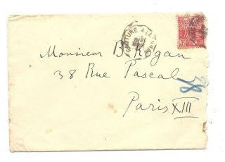 Honduras 1970 Cover By Air Mail To Haifa Israel photo