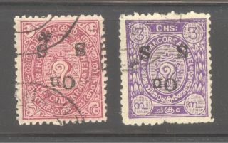 India Errors (2) Travancore Inverted Overprints,  Seldom Seen photo