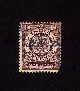 India Revenue Stamp - - Pen Cancellation - Wmk.  196 photo