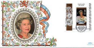 Benham Falkland Islands Queen ' S 70th B/day M/sheet Fdc 21 - 4 - 96 Stanley Fdi - F13 photo