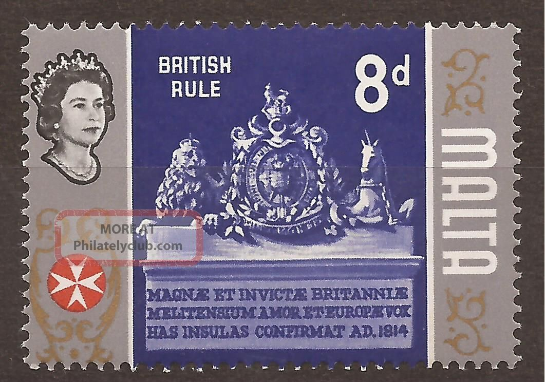 1965 Malta 8d Error Flaw Variety - Gold (centre) Omitted - Sg339a British Colonies & Territories photo