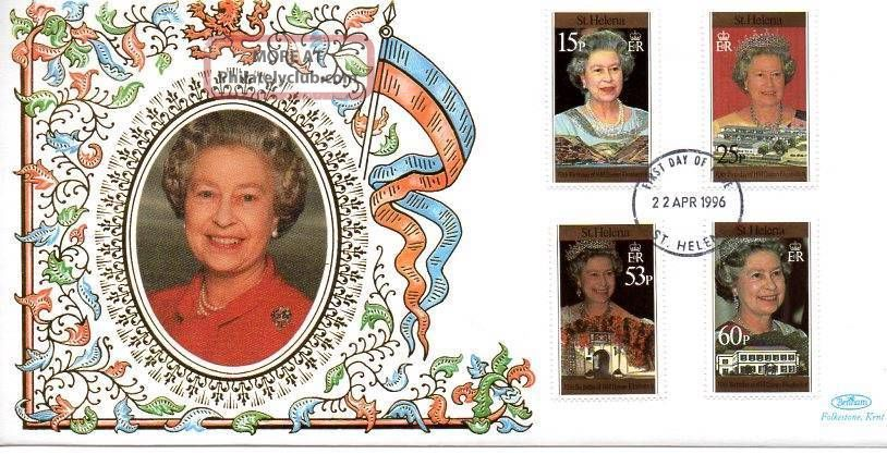 Benham St Helena Queen ' S 70th B/day Fdc 21 - 4 - 96 St.  Helena Fdi - F13 British Colonies & Territories photo