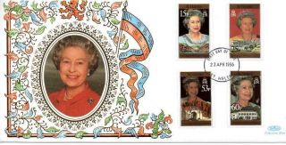 Benham St Helena Queen ' S 70th B/day Fdc 21 - 4 - 96 St.  Helena Fdi - F13 photo