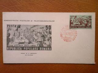1949 - 23 August Nedantelat - F.  D.  C.  3628 photo