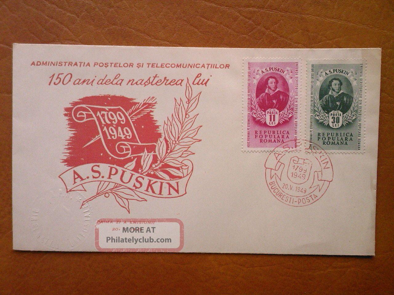 1949 - Puskin - F.  D.  C.  3629 Worldwide photo