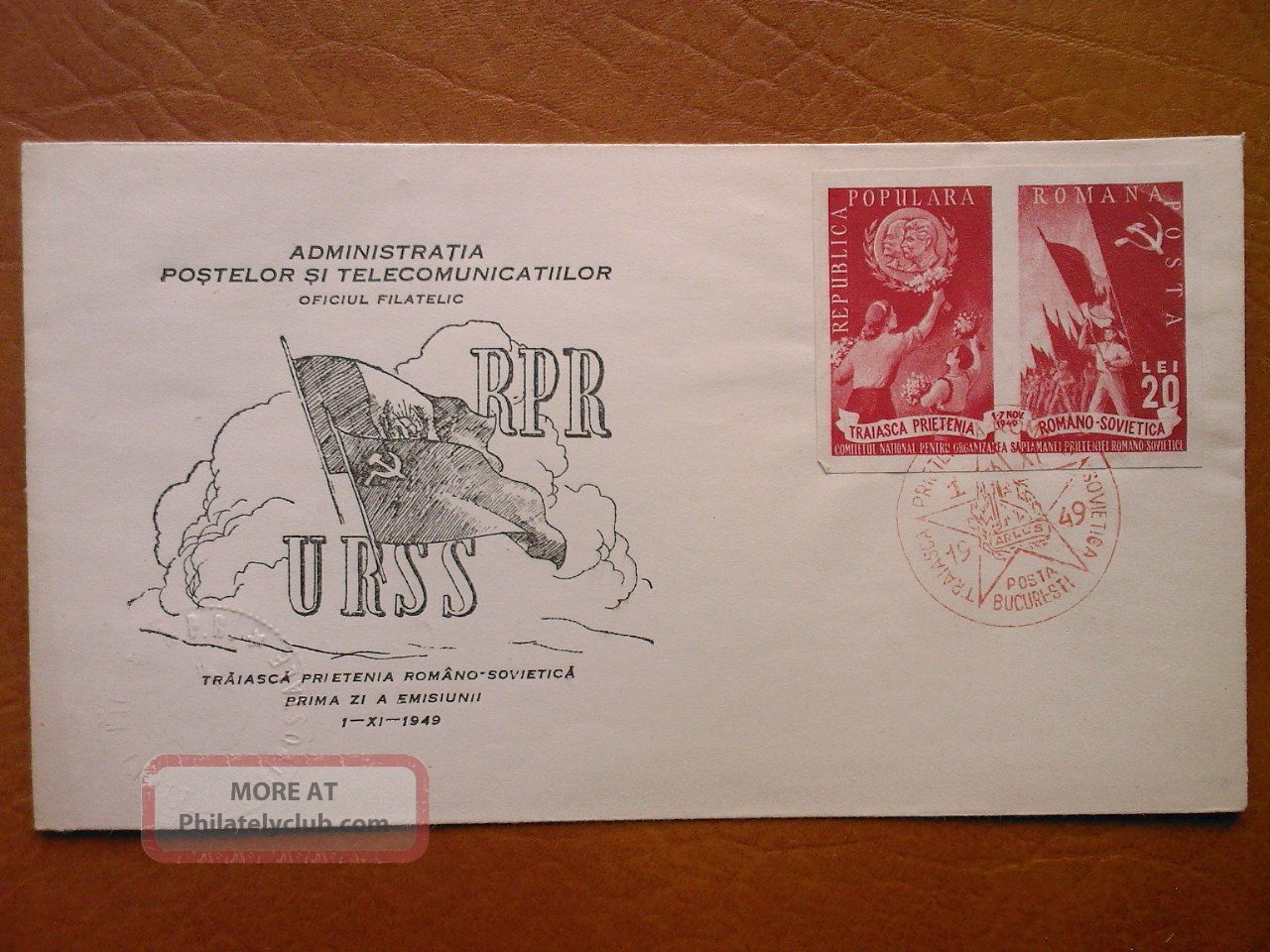 1949 - Prietenia Romano Sovietica Nedantelat - F.  D.  C.  3637 Worldwide photo