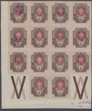 Ukraine - Russia - Sheet 14 - Block With Overprint 1918 - - Search photo