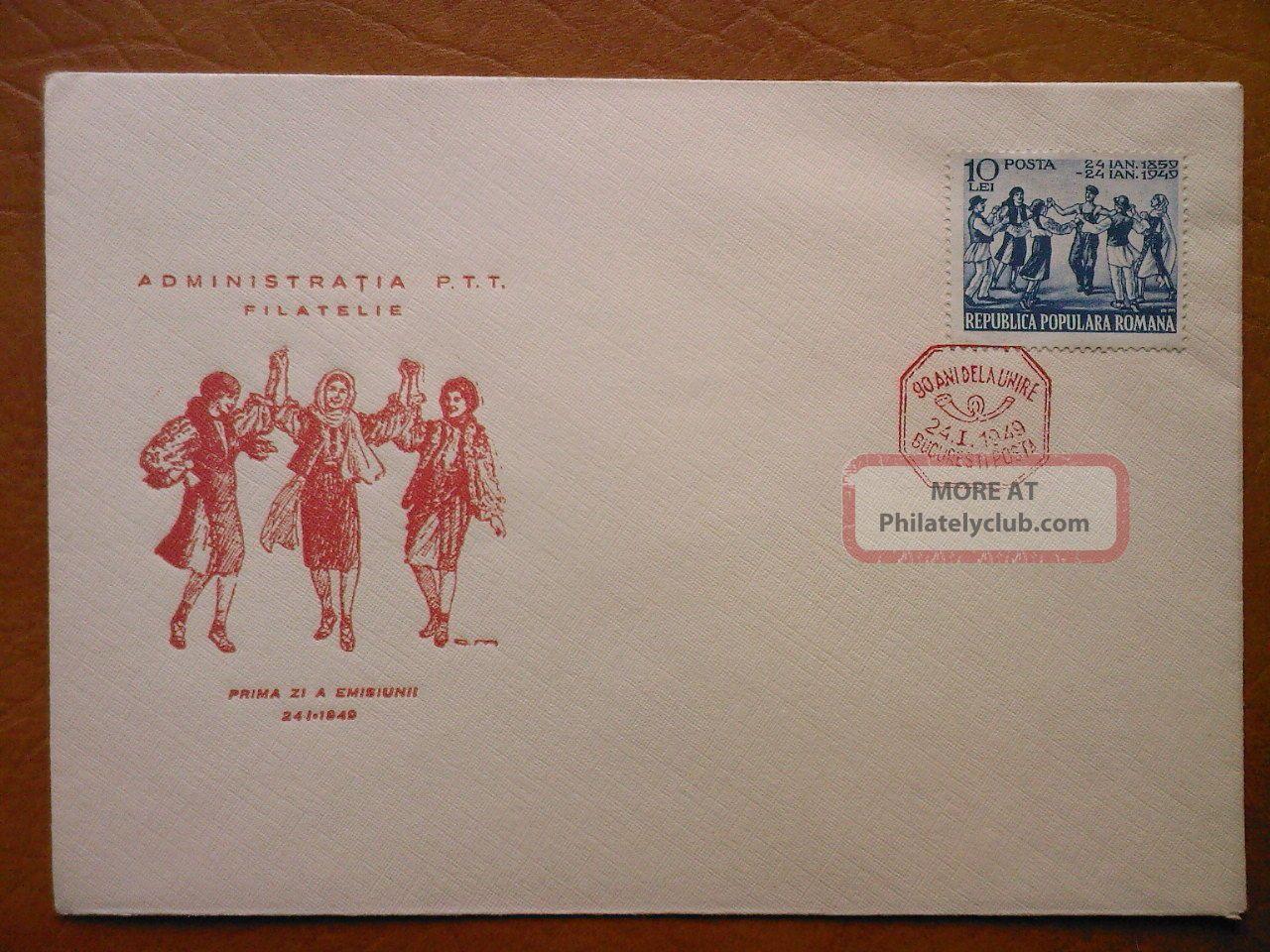 1949 - 90 Ani De La Unire - F.  D.  C.  3638 Worldwide photo