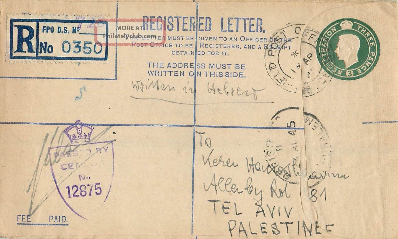 Great Britain 1945 Wwii Fpo 26 Jewish Infantry Brigade Reg.  Cover To Palestine Worldwide photo