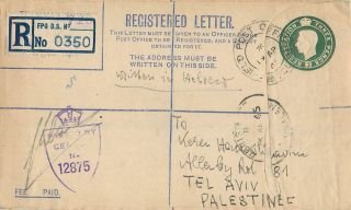 Great Britain 1945 Wwii Fpo 26 Jewish Infantry Brigade Reg.  Cover To Palestine photo