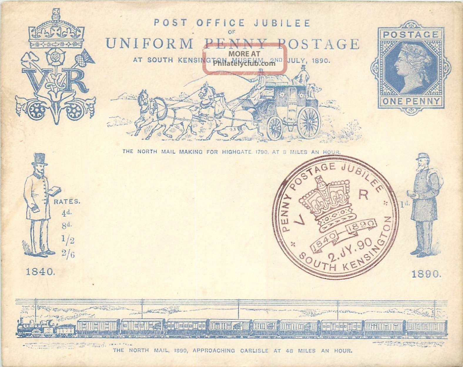 Great Britain 1890 Post Office Jubilee Uniform Penny Postage - South Kensington Worldwide photo